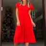 rosa prosa verao vestidos 6